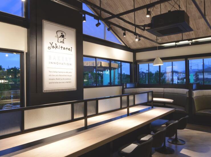 ヤキタテイ 一部店舗の臨時休業ならびに営業時間変更のお知らせ