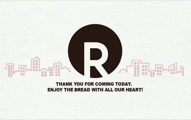 R-bakery  年末年始営業時間のご案内